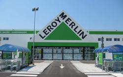 «Leroy Merlin» – французская компания, владелец торговых сетей, специализирующихся на продаже товаров для ремонта и строительства
