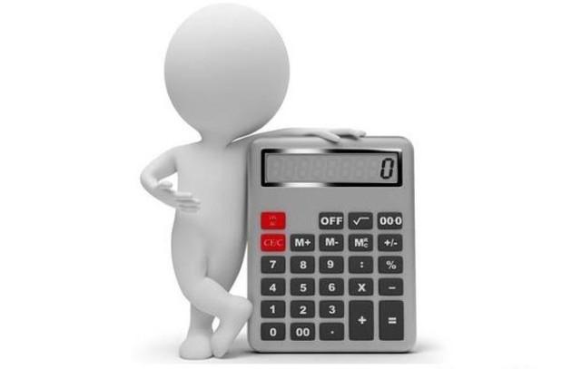 Удобным способом для вычислений квадратуры жилого помещения является использование строительного калькулятора в онлайн-версии