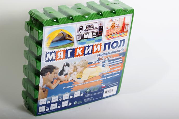 Модули в запечатанной упаковке