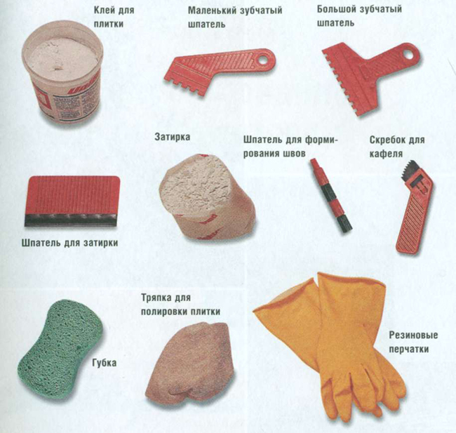 Для того чтобы замазать швы между плиткой, следует заранее подготовить материалы и инструменты