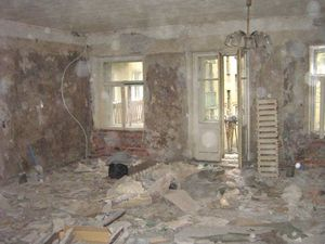 Капитальный ремонт подразумевает не только косметическую отделку стен