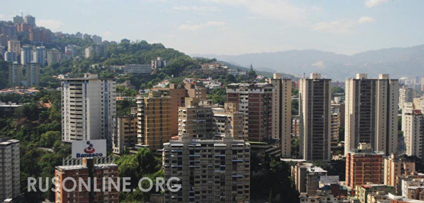 Венесуэла отказалась от использования доллара на валютном рынке