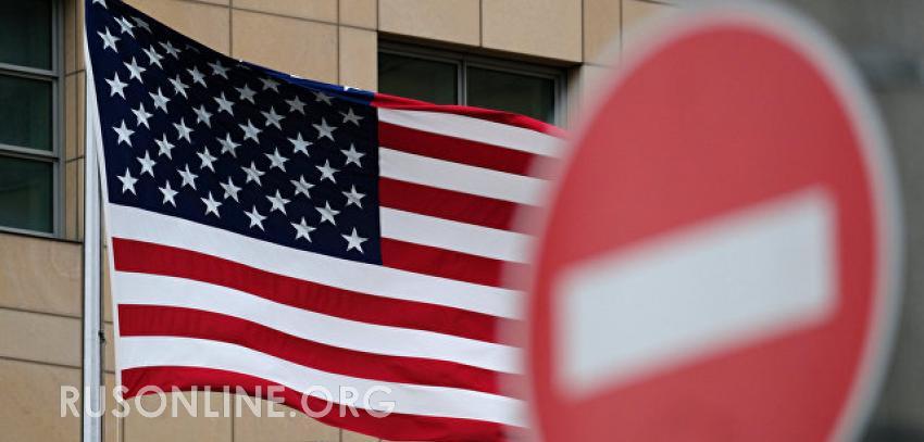 Американские санкции привели к неожиданному эффекту в России, пишет WSJ