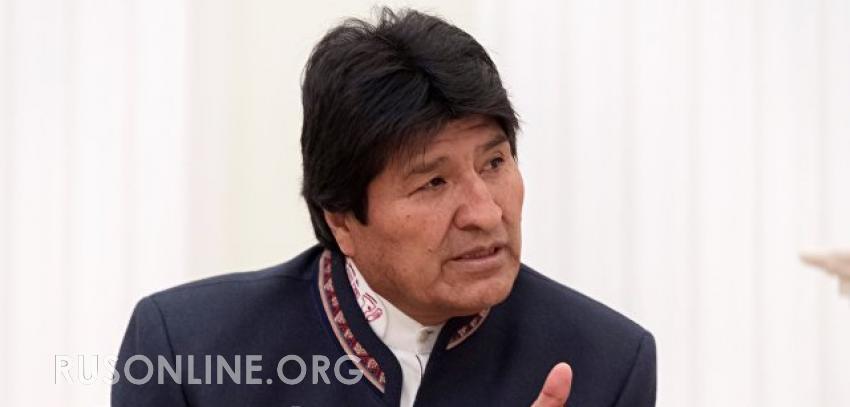 Президент Боливии назвал США угрозой миру из-за решения Вашингтона по ДРСМД