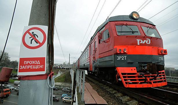 Люди погибли подпоездом вПодмосковье