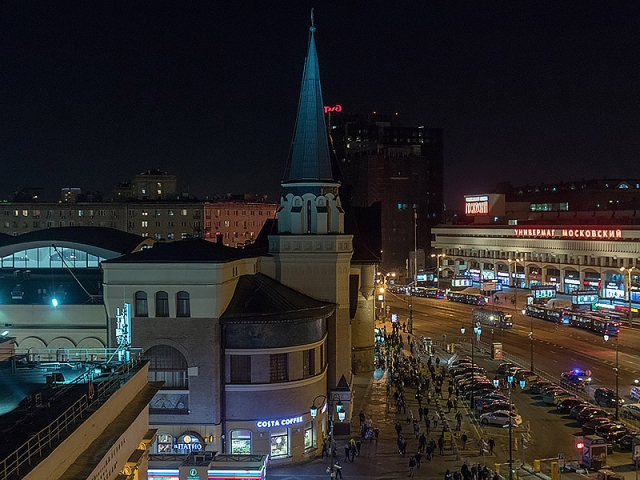 """РЖД увеличили глубину продажи билетов на поезда до 120 суток"""""""