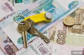 Как получить отсрочку по ипотеке: лучшие методы