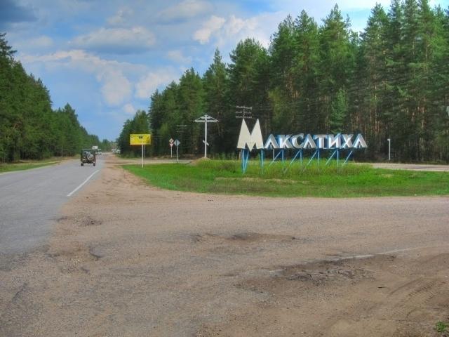 """Суд ввел процедуру наблюдения в отношении Максатихинского комбикормового завода"""""""