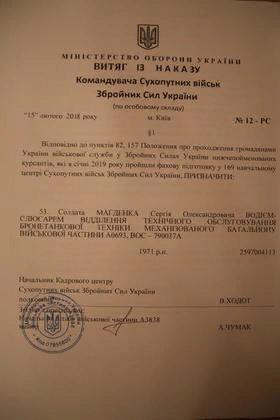 16 марта 2019 — «Новости Новороссии» , Боевые Сводки от Ополчения #ДНР и ЛНР
