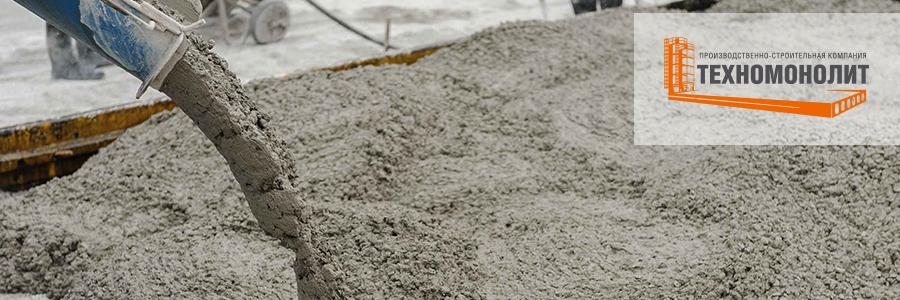 купить бетон в Рязани с доставкой