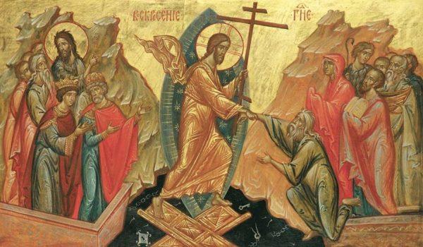 Какого числа будет Православная Пасха в 2019 году